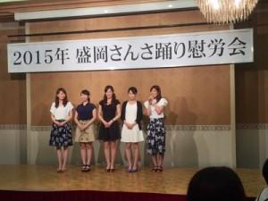 15.08.14-さんさ慰労会3