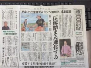15.08.25-新聞2