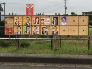15.09.04-県議選2015