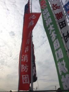 15.10.16-女性消防操法