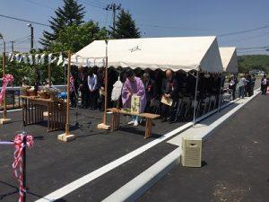 16.05.19-桝沢橋5