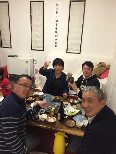 15.01.14-本宮焼酎研…2
