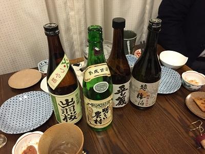 15.01.14-本宮焼酎研…3