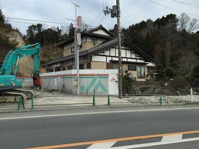 15.02.23-福島視察3
